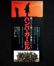 Hamburger Hill (1987) John Irvin Japanese Ticket Stub