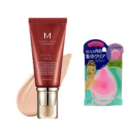 Missha M Perfect Cover BB Cream #21 50ml Foundation SPF 42 PA+++ Blemish Balm