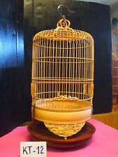 Asian Bamboo BIrd Cage KT-12 size 9 inch