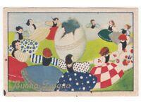 Postkarte Osterhase Art Deco Mädchen Spiel Girotondo Ei Von Ostern Riesen
