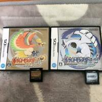 Pokemon Heart Gold and Soul Silver Set Nintendo DS Japanese Version