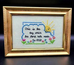 Completed Cross Stitch Psalm 118:24 Bible Verse Framed Sun & Flowers 5x7