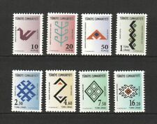 TURKEY 2019 ANATOLIAN MOTIFS-2 THEMED OFFICIAL POSTAGE STAMP SET OF 8 STAMP MINT