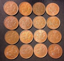 Vintage Norway Coin Lot - 2 Ore - MOOR HEN SERIES - 16 Great Coins - Lot #914