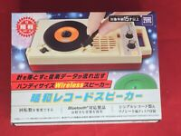 Showa Record Speaker The Showa Series Takara Tomy A.R.T.S