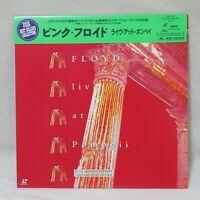"PINK FLOYD ""Live at Pompeii""  Laserdisc LD Japanese"