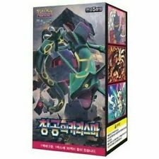 "[Pokemon] Card ""Charisma of the Cracked Sky"" Booster Box 30 Packs SM7"