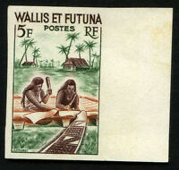 FRANCE WALLIS and FUTUNA imperforate MNH