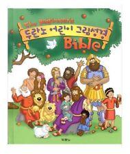 The Beginner's Bible: Timeless Children's Stories Korean Language Kids