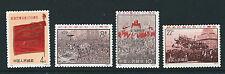 CHINA PRC 1971 PARIS COMMUNE (Scott 1054-57) VF MNH