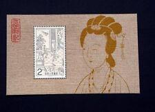 Postfrische echte Briefmarken aus China als Einzelmarke