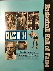 1994 BASKETBALL HALL OF FAME ENSHRINEMENT PROGRAM & YEARBOOK BOTH MINT!