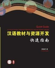 Quick Guide on How to Develop Textbooks and Materials for Learning Chinese...