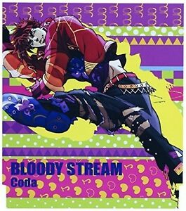 Bloody Stream (Original Soundtrack) [New CD] Japan - Import