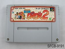 Mahoujin Guruguru 2 Super Famicom Japanese Import SFC SNES Guru II US Seller B