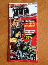 GUIDA COMPLETA GTA LIBERTY CITY STORIES PSP