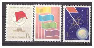 China 1978 - Conference On Information - Series New MNH