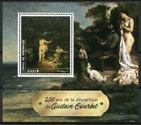 Art Stamps 2019 MNH Gustave Courbet Nudes Nude Paintings 1v S/S