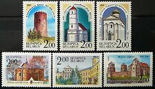 Belarus stamps 1992 - Castles and palaces - MNH.
