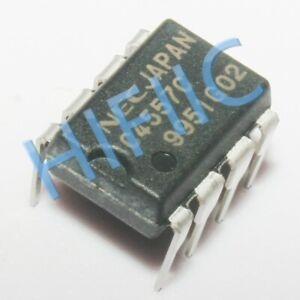 1PCS/5PCS UPC4557C C4557C DIP8 IC