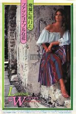 LINDSAY WAGNER sexy 1981 Japan Picture Clipping 8x11.6 The Bionic Woman #UB/y