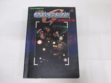 PS -- SD Gundam G Generation wo Isshou Tanoshimu Hon -- JAPAN Game Book. 22506