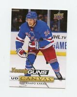 19/20 UPPER DECK SERIES 1 YOUNG GUNS CANVAS ROOKIE RC #C91 - C120 *66544