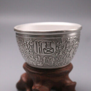 S999 Fine Silver Teacup 福 Word Pattern Tea Cup Tableware 32.72g 50x30mm