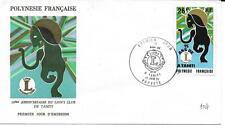 POLYNÉSIE FRANÇAISE PREMIER JOUR FDC 1975 157 ème ANNIVERSAIRE DU LION'S CLUB