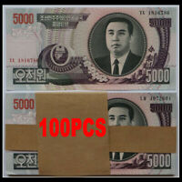 Set of 100pcs Asian 5000 Yuan Banknotes Brand New Collections UNC