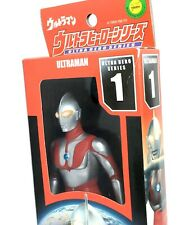ULTRA HERO SERIES #1 ULTRA MAN 4902425767956 2003 BANDAI JAPAN NEW INBOX