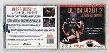 Gioco Pc Cd Rom ULTRA VIXEN 2 IL SEME DEL DEMONIO Sexy Collection ITA 1999