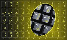 ARABIC KEYBOARD STICKERS TRANSPARENT YELLOW letters  NON FADE SUPER DURABLE