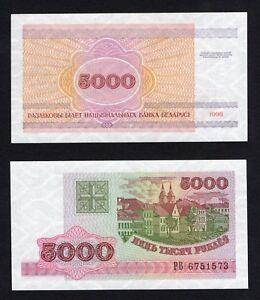Bielorussia / Belarus - 5000 rublei 1998 FDS/UNC  B-06