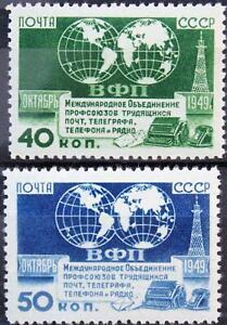 RUSSIA SOWJETUNION 1950 1459-60 1447-48 Meeting Telegrapf Telephone Radio MNH 2