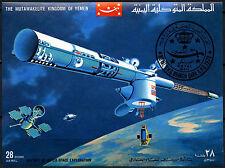 Yemen 1970 Space Exploration Cto Used M/S #D47817