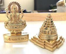 3D METAL MERU SRI SHRI SHREE YANTRA YANTRAM VASTU Laxmi Lakshmi Statue Rare