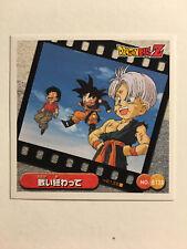 Dragon Ball Z Seal Retsuden Burst B138