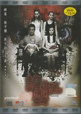 Baby Blues (2013) English Sub _ DVD H.K Movie Collection _ Raymond Lam Fung