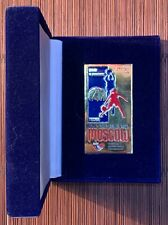 Russian basketball federation Champion's cup Moscow 2012. year plaque in box