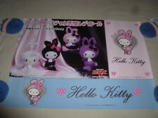 HELLO KITTY AS MY MELODY RABBIT COSTUME PROMO POSTER EIKOH SANRIO 2010 JAPAN >>>