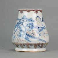 Perfect Chinese porcelain late 20th or 21st century ProC Vase Landscape ...