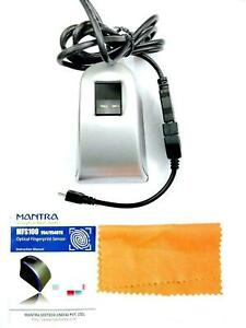 Mantra MFS 100 Biometric Fingerprint Scanner