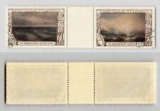 Russia Ussr ☭ 1950 Sc 1529-1530 used gutter strip. g1520