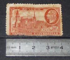 CINDERELLA 1900 VIGNETTE TIMBRE EXPOSITION PARIS EXPO UNIVERSELLE FRANCE HONGRIE