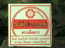 BALM X2 / Anti-Allergic -Thai BEEHIVE Workers favourite EXCELLENT all purpose X2