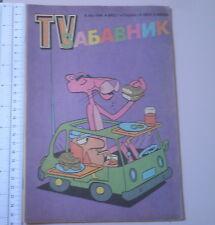 1974 Yugoslavia comics Pink Panther,Woody Woodpecker,Chilly Willy,Andy Panda