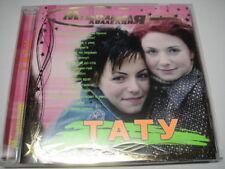 t.A.T.u./TATU 'The Collection' CD ТАТУ