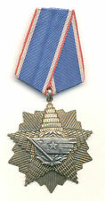YUGOSLAVIA  -  Order of the Yugoslav Flag with Silver Star -  5th class