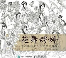 Coloring books Beauty ancient painting drawing Ancient figure paint